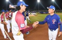 Venezuela cae ante Taiwán y se despide del Premier 12